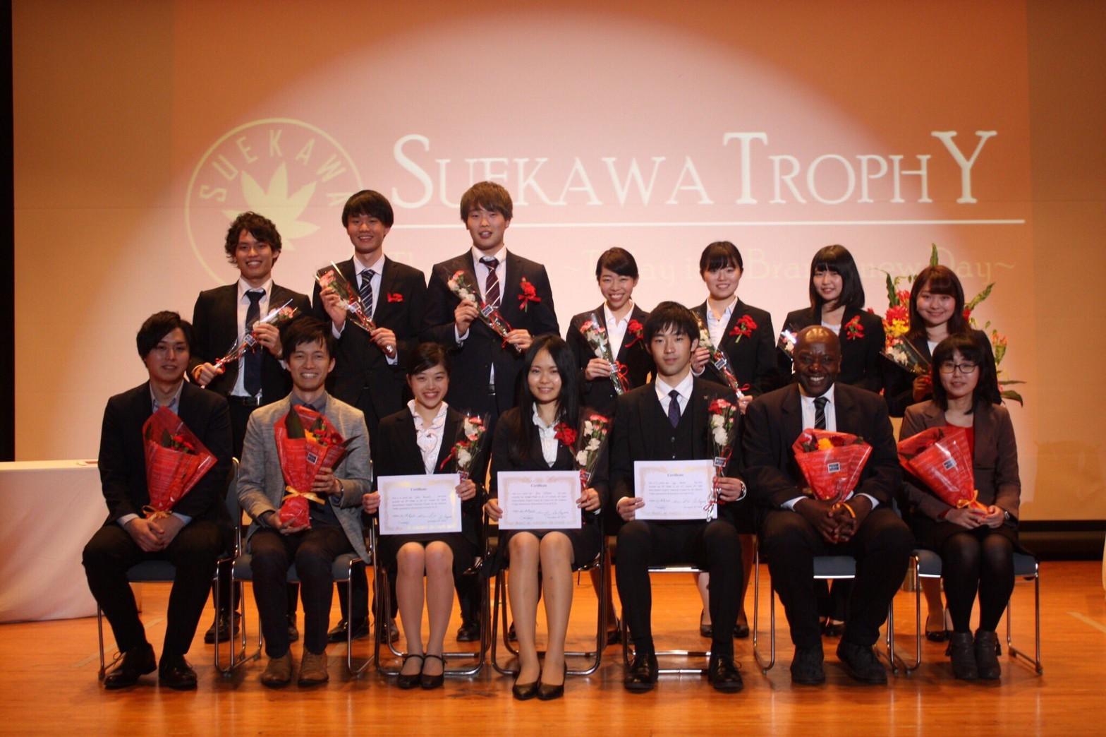 第61回末川杯表彰式.jpg