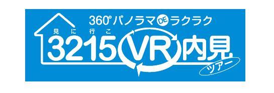 http://www.3215.co.jp/blog/images/%E3%82%AD%E3%83%A3%E3%83%97%E3%83%81%E3%83%A3.JPG