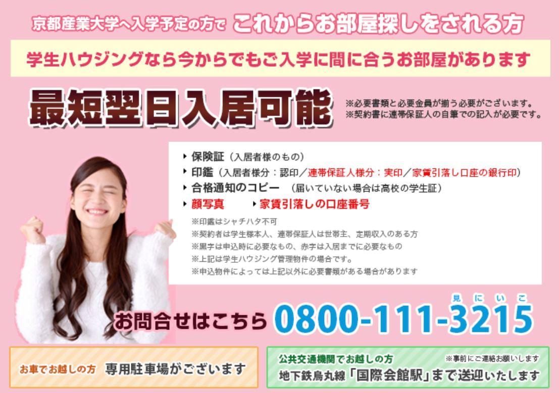 http://www.3215.co.jp/blog/images/%E3%82%AD%E3%83%A3%E3%83%97%E3%83%81asdfasdas%E3%83%A3.JPG