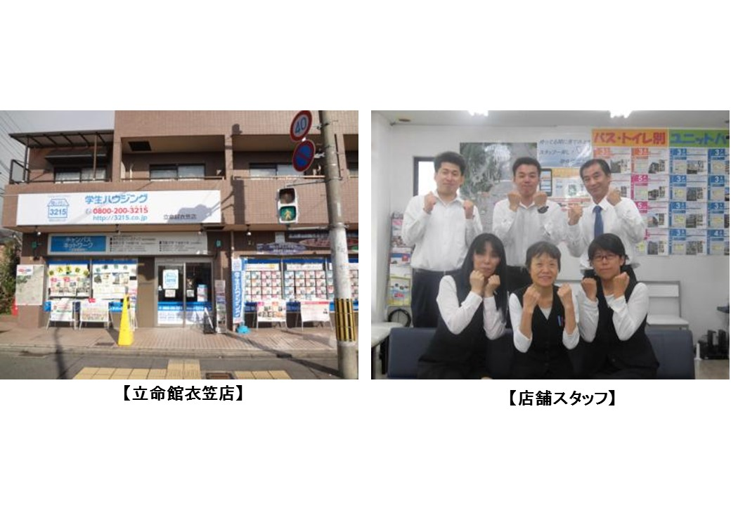 http://www.3215.co.jp/blog/images/%E3%82%B9%E3%83%A9%E3%82%A4%E3%83%892.JPG