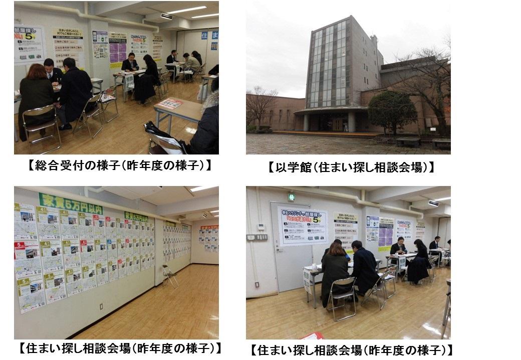 http://www.3215.co.jp/blog/images/%E4%BB%A5%E5%AD%A6%E9%A4%A8%E3%80%80%E5%86%99%E7%9C%9F.jpg