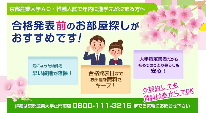http://www.3215.co.jp/blog/images/HP%E3%83%90%E3%83%8A%E3%83%BC%EF%BC%92.png