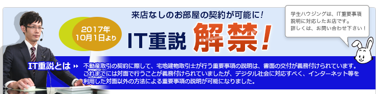 http://www.3215.co.jp/blog/images/top_main_cm008.png