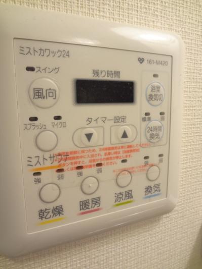 ヴィヴィ紫野風呂2.jpg