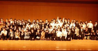 京都三曲連盟.jpg
