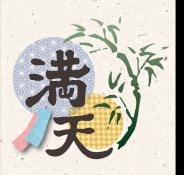 アカペラサークルClef Summer Live 2017 『満天』