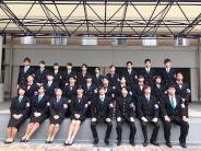 佛教大学應援團「乱舞祭」のお知らせ