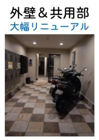 自転車.jpgのサムネイル画像