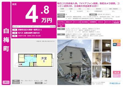 ブログ記事04用.jpg