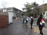 立命館大学 一般前期受験の皆さまへ!