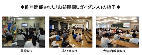 昨年開催された様子.jpg