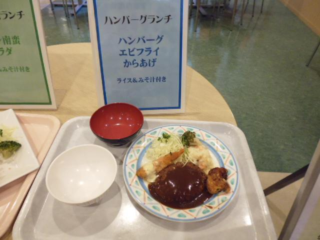 メニュー (1).JPG