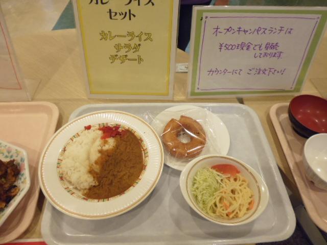 メニュー (3).JPG