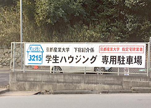 ガレージ4-1.JPG